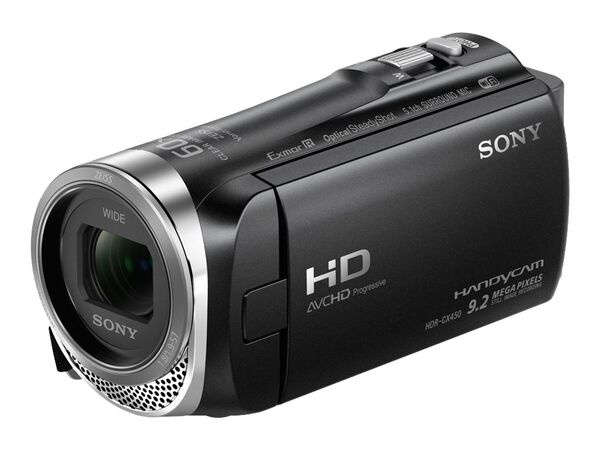 Sony Handycam HDR-CX455 - camcorder - Carl Zeiss - storage: flash cardSony Handycam HDR-CX455 - camcorder - Carl Zeiss - storage: flash card, , hi-res