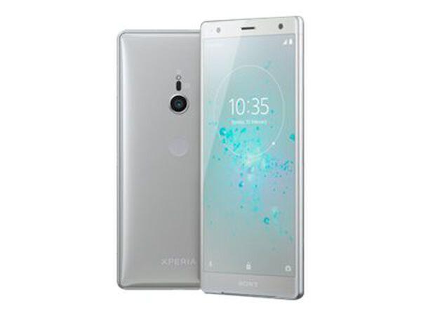 Sony XPERIA XZ2 - liquid silver - 4G LTE - 64 GB - GSM - smartphoneSony XPERIA XZ2 - liquid silver - 4G LTE - 64 GB - GSM - smartphone, , hi-res