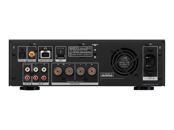 Sony HAP-S1 - network audio receiverSony HAP-S1 - network audio receiver, , hi-res