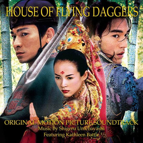 HOUSE OF FLYING DAGGERSHOUSE OF FLYING DAGGERS, , hi-res