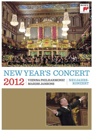 NEW YEAR'S CONCERT 2012 (DVD)NEW YEAR'S CONCERT 2012 (DVD), , hi-res
