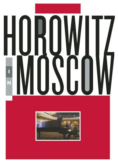 HOROWITZ IN MOSCOWHOROWITZ IN MOSCOW, , hi-res