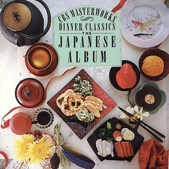 THE JAPANESE ALBUMTHE JAPANESE ALBUM, , hi-res