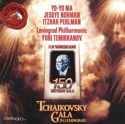 TCHAIKOVSKY: GALA IN LENINGRAD (REMASTER, , hi-res