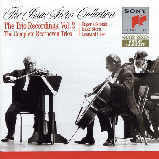TRIO RECORDINGS, VOL 2 (BEETHOVEN)TRIO RECORDINGS, VOL 2 (BEETHOVEN), , hi-res