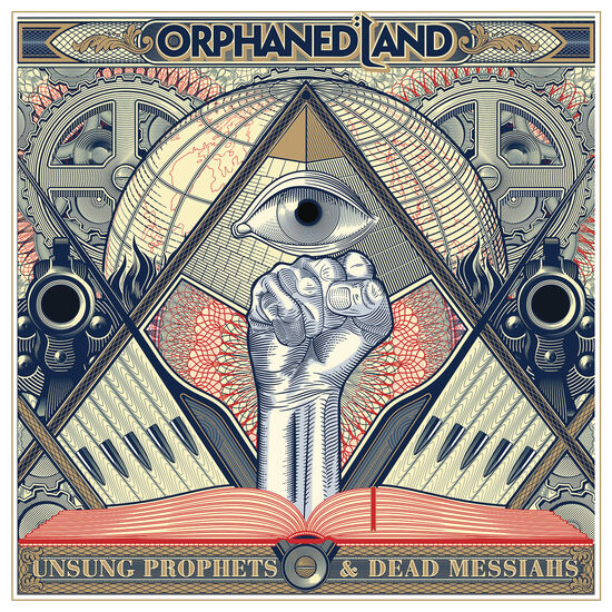 UNSUNG PROPHETS AND DEAD MESSIAHSUNSUNG PROPHETS AND DEAD MESSIAHS, , hi-res