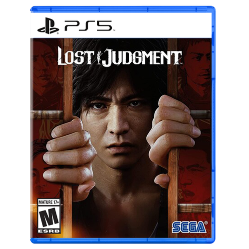 Lost Judgment for PlayStation 5